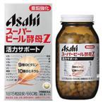 アサヒフード&ヘルスケア スーパービール酵母Z ‐生活習慣サプリメント‐