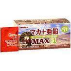 ミナミヘルシーフーズ マカ+亜鉛MAX1 1粒×30袋