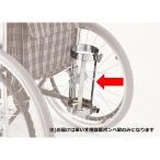 日進医療器 車いす用酸素ボンベ架 KF-20S 1個 23-7115-03 (直送品)
