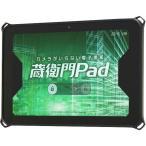 蔵衛門Pad KP04-QZ