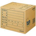 コクヨ 文書保存箱(フォルダー用) B4/A4用 ナチュラル 茶色 40枚 書類収納 ダンボール B4A4-BX