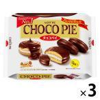 ロッテ チョコパイ パーティーパック 3個 チョコレート お菓子