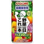 カゴメ 野菜一日これ一本 長期保存用190g 1セット(5本) 野菜ジュース
