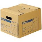 コクヨ 文書保存箱 A4ファイル用 フタ差し込み式 ブラウン 茶色 10枚 書類収納 ダンボール A4-FBX1