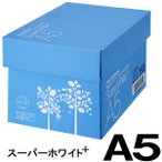 コピー用紙 マルチペーパー スーパーホワイト A5 1セット 1500枚 500枚入 3冊 高白色 アスクル