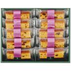 日本橋 千疋屋総本店 フルーツケーキ SFCK-20 1箱(10個入) 三越の紙袋付き 手土産ギフト バレンタイン