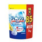 フィニッシュ パワー ピュア 大型詰替レモン 900g