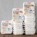 パックごはん 24食 富山県北アルプスの天然水仕立て ふんわりごはん 200g 国内産100% 24食入 ウーケ 包装米飯 米加工品