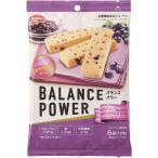 バランスパワー(BALANCE POWER) ブルーベリー 栄養補助食品