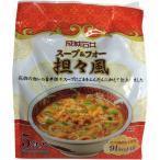 成城石井 インスタント スープ&フォー 担々風 1個(5食入)