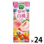 カゴメ 野菜生活100 信州白桃ミックス 195ml 1箱(24本入)