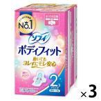 ナプキン 生理用品 ふつうの日用 羽つき ソフィ ボディフィット 1セット(22枚×2個)×3 ユニ・チャーム