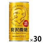 サントリー ボス贅沢微糖  185g 6缶  5個
