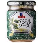 ユウキ食品 マコーミック バジルソース 95g 124300