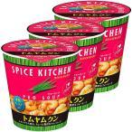 インスタント スパイスキッチン トムヤムクン フォースープ 1セット(3食入) 日清食品