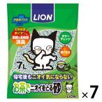 ショッピング猫砂 箱売り 猫砂 お茶でニオイをとる砂 7L 7袋 ライオン商事