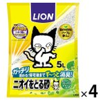Yahoo!LOHACO Yahoo!ショッピング店ケース販売 猫砂 ニオイをとる砂リラックスグリーン 5L 1ケース(4袋) ライオン商事