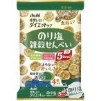 リセットボディ 雑穀せんべい のり塩味 22g 4袋入