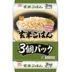 玄米ごはん 3個パック 160g×3  東洋水産
