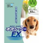 ネオシーツ EX ワイド 中厚型 46枚 1袋 コーチョー