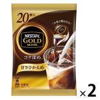 【ポーションコーヒー】ネスレ日本 ネスカフェ ゴールドブレンド コク深め ポーション 甘さひかえめ 1セット(40個)