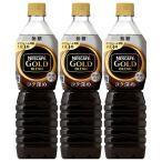 ネスカフェ ゴールドブレンド コク深め ボトルコーヒー 無糖 900ml  1セット(3本)