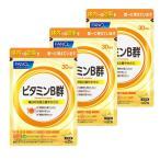 ビタミンB群 徳用タイプ 約90日分(1袋(60粒)×3) ファンケル サプリメント