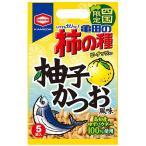 ご当地柿の種 亀田製菓 四国限定  亀田の柿の種 柚子かつお風味 1袋