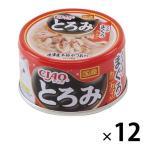 ワゴンセールいなば CIAO(チャオ)猫用とろみ ささみ・まぐろ カニカマ入り 国産 80g 12缶