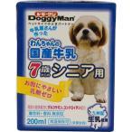 ドギーマン 犬用 わんちゃんの国産牛乳 7歳からのシニア用 200ml 1個