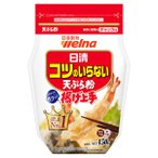 日清フーズ 日清 コツのいらない天ぷら粉 揚げ上手 チャック付 (450g) ×1個