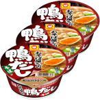 マルちゃん おそば屋さんの鴨だしそば 98g しょうゆ味 1セット(3食入) 東洋水産