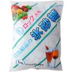 中日本氷糖 馬印 氷砂糖 ロック大粒 1kg