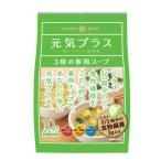 インスタント 元気プラス 食物繊維入り 3種の春雨スープ 1袋(10食入) ひかり味噌