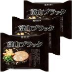 ショッピングが、 寿がきや 即席富山ブラックラーメン 1セット(3食入)