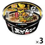 カップ麺 九州地区限定 マルちゃん バリうま 熊本風黒とんこつラーメン 95g 1セット(3個) 東洋水産
