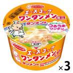エースコック ミニワンタンメン タンメン味 41g 1セット(3食入)