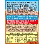 伊藤園 健康ミネラルむぎ茶 600m 1セット(48本)