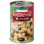 トマトコーポレーション ミックスビーンズ 1缶