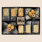 お中元 三越伊勢丹 赤坂柿山 柿山セレクト 1箱(46枚入) 三越の紙袋付き 手土産ギフト 和菓子