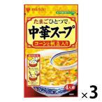 ミツカン 中華スープ コーンと帆立入り 1セット(3袋入)