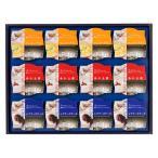 アウトレット 横浜ロイヤルパークホテル デザートアソート(レアチーズケーキ、マンゴープリン、杏仁豆腐)RPD-1 1箱