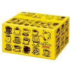 ドリップコーヒーキーコーヒー ドリップオン マイルドセレクション 1箱(60袋入)