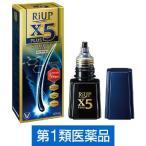 リアップX5プラスローション 60ml 大正製薬 ミノキシジル 発毛 第1類医薬品