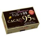 明治 チョコレート効果カカオ95% 1箱