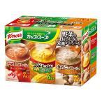 味の素 クノール カップスープ 野菜のポタージュ バラエティボックス(完熟トマト・つぶコーン・...