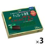明治 チョコレート効果カカオ72% 26枚入 3箱
