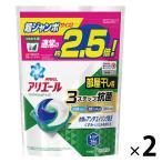 アリエール リビングドライジェルボール3D 詰め替え 超ジャンボ 1セット(2個:88粒入) 洗濯洗剤 P&G