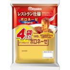 日本ハム レストラン仕様ボロネーゼ 1パック(4袋入)