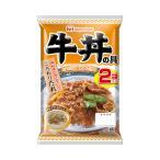 日本ハム 牛丼の具 1パック(3袋入)